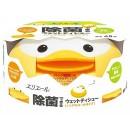 GOO.N 大王 手口用除菌濕紙巾 (鴨型-不含酒精)