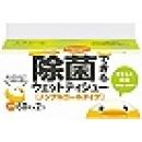 GOO.N 大王手口用除菌濕紙巾 (補充庄-鴨型濕紙巾盒用)