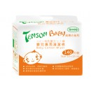 TENSON BABY日本嬰兒專用清潔棉(140片)