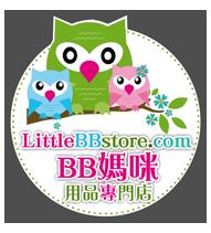 LittleBBstore.com